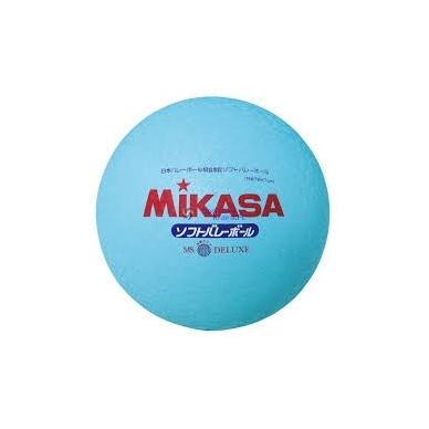 Kamuolys MIKASA MS78-DX-S Soft Blue