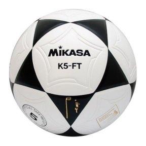 Korfbolo kamuolys Mikasa K5-FT