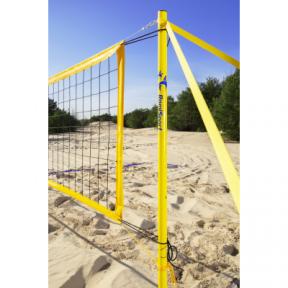 Nešiojamas paplūdimio tinklinio (paplūdimio teniso) rinkinys REKREACINIS PREMIUM