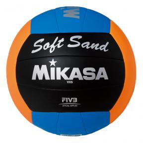 Paplūdimio tinklinio kamuolys MIKASA VXS-01